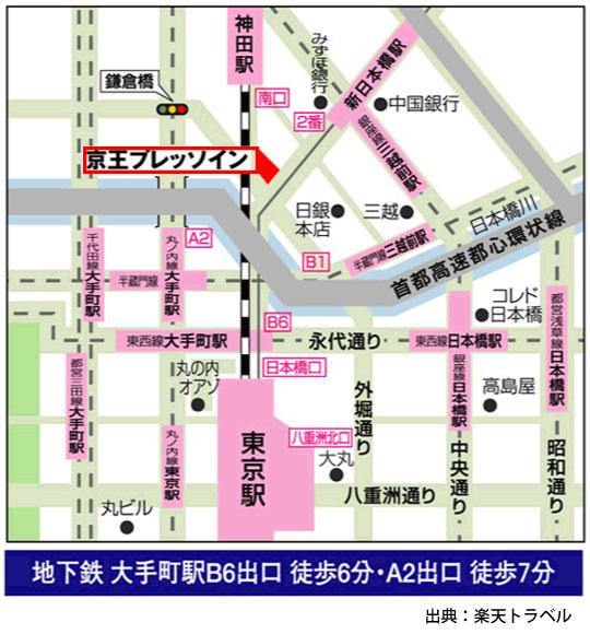 京王プレッソイン大手町の地図